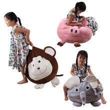 Детская сумка для хранения, плюшевая сумка для хранения игрушек в виде животных, мягкая сумка для хранения игрушек в форме животных