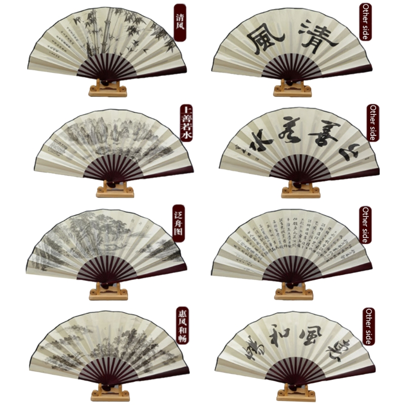 Chinese Style Hand Held Folding Silk Fan For Wedding Event And Party Supplies Beautiful Hand-crafted