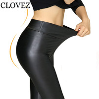 CLOVEZ 2017 Womens PU Leather Pants High Elastic Waist Leggings Not Crack Slim Leather Leggings Fleece