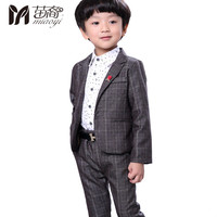 England Style Boys Formal Clothing Kids For Boy Clothes Plaid Suit In Suit Children S Clothing