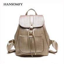 Hansomfy тканые тиснением рюкзак женщин большой емкости drawstring дорожные сумки опрятный повседневная подросток кожаный рюкзак daypacks
