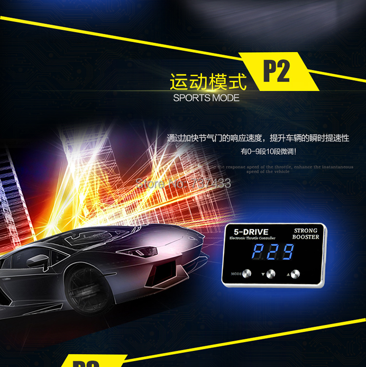 2018 auto sprint booster throttle response controller car parts for
