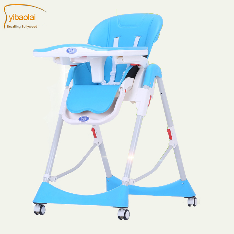 2017 new children's dining chair yibaolai environmentally friendly fashion stable baby eating chair light BB tool on eating