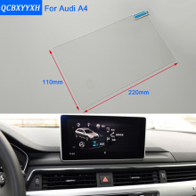 Car Styling 7 Inch GPS Navigation Screen Steel Glass Protective Film For Audi A4 Control of LCD Screen Car Sticker