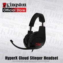 Kingston HyperX 게임용 헤드셋 클라우드 스팅거 헤드폰 (마이크 포함)