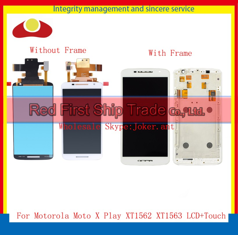 Moto X Play LCD Assembly2