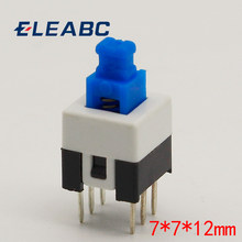 30 шт./лот, Мини кнопочный выключатель G64, квадратный, 7x7x12 мм, 6-контактный, DPDT