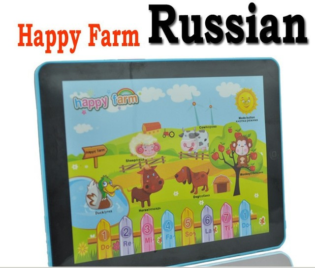 Free Shipping Russian Farm interactive tablet  Toy Y-pad Table computer handle farm kid learning machine educational toys