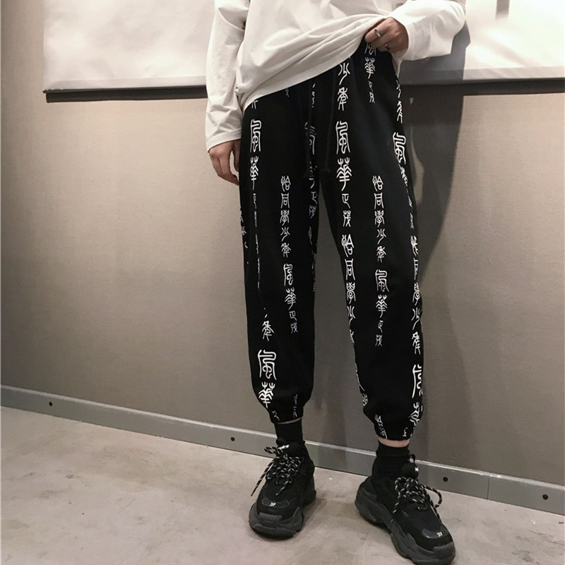 OCEANLOVE Print Chinese Character Sweatpants Drawstring Loose Streetwear Ankle-length Pants 2019 Spring High Waist Trouser 11294 11