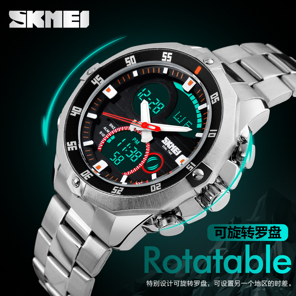 SKMEI Luxury Brand Watches Mens Stainless Steel Analog Digital Watch Man Shock Resist Clock Fashion Casual Business Quartz-watch