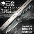 Высококачественный титановый подшипник S35VN лезвие нож охотничий Походный нож для самообороны тактический армейский нож для выживания