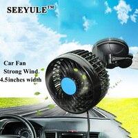 1 шт. seeyule Электрический вентилятор автомобиля 12 В/24 В сильный ветер низкая Шум Лето Регулируемая автомобилей вентилятор с присоски воздуха ...