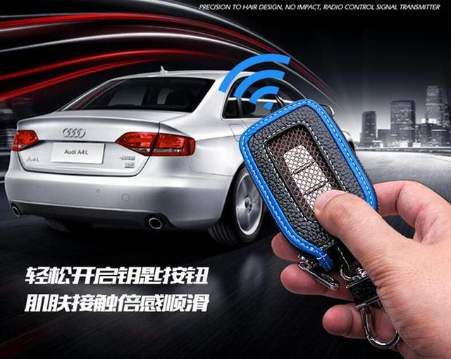 2018 New Car Key Ring Skylight Design Key Wallet Blue Key Case For