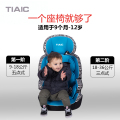 Child safety seat car car with a baby child safety seat 9 months 3C years old -12 certification