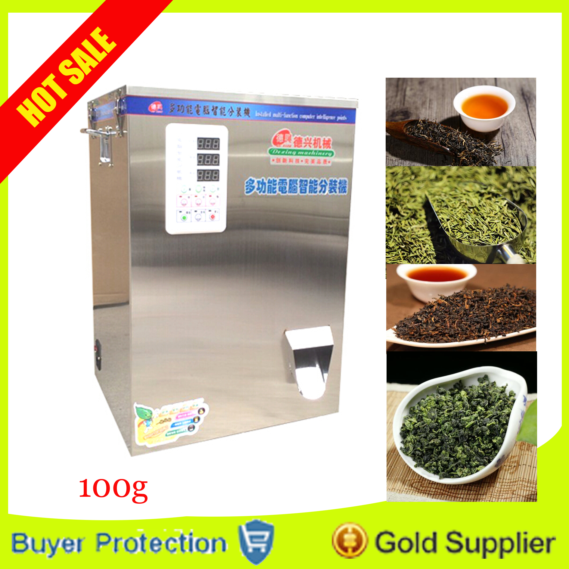 100g model Automatic Small scale herb capsules filling and weighing machine tea leaf packing machine rotating model filler Бутылка