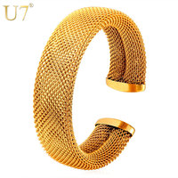 U7 Stainless Steel Bracelets For Women Men Jewelry Wholesale 18K Real Gold Plated Cuff Bracelets Mens