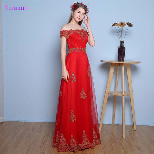 cf0b485c989 placeholder Red Prom Dresses Contrast Color with Gold Lace Embroidery Tulle  Boat Neck Cap Sleeves Corset Back