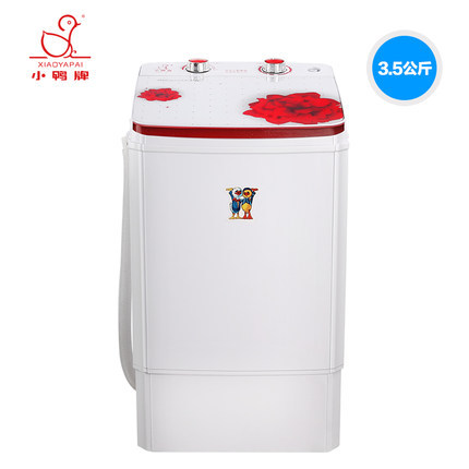 Freeshipping 160w Power Mini Washer Can Wash 3.5kg Clothes Single Tub Top Loading Washer Semi-automatic Washing Machine