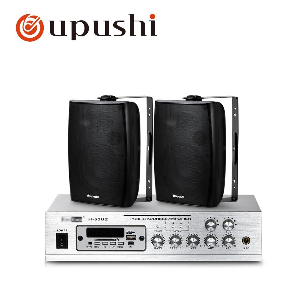 50w bluetooth amplifier pa system 2 way on wall speaker 20w wall mount ceiling loudspeaker for
