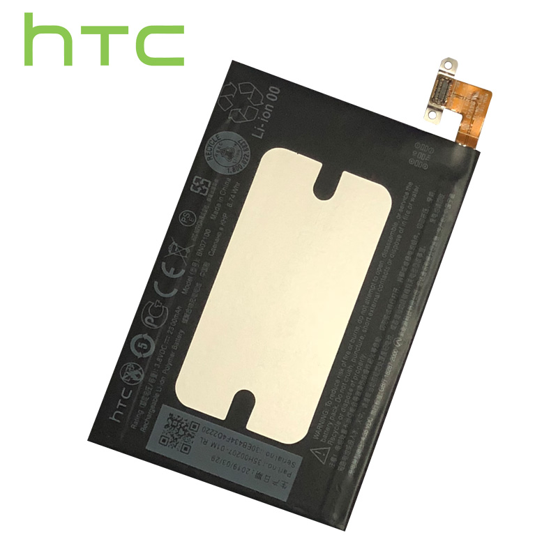 BN07100 Replacement Li-Polymer Battery For HTC One M7 801E 801S 801N 802D 802W 802T BN07100 HTL22 One J Batteries Bateria