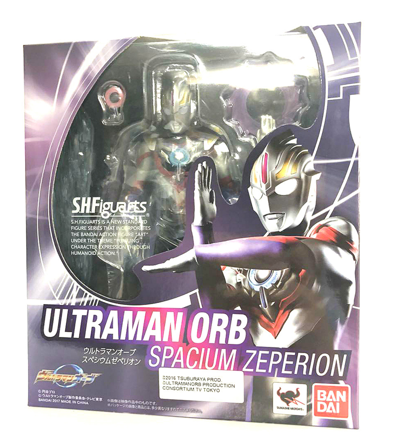 Rückkehr Of Ultraman Action-Figur Ultraman Jack SH Figuarts Bandai Film, TV & Videospiele