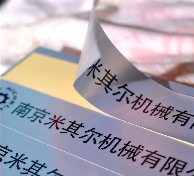 Изготовленный На Заказ матовый Серебряный наклейки-этикетки из ПЭТ, водонепроницаемый термостойкий для электроники химический механический и т. д., пункт № CU08