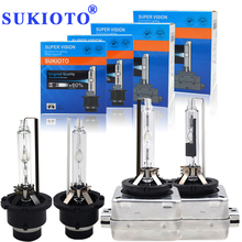 SUKIOTO 2PCS 35W hid D1S xenon bulb D2S D3S D4S 4300K 6000K 8000K 5000K xenon D2R D1R D4R Car lights xenon car headlight lamps 2pcs 3 0 inch hella 5 car bi xenon hid projector lens metal holder d1s d2s d3s d4s xenon kit lamp car headlight universal modify