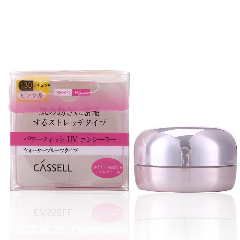 Eye Concealer Sensitive Skin Promotion-Shop for Promotional Eye ...