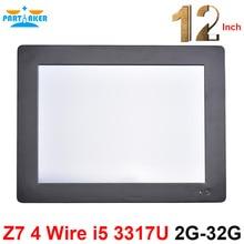 Соучастником Z7 Intel Core I5 3317U Lan Все В Одном Сенсорный Экран PC С 2 Г RAM 32 Г SSD