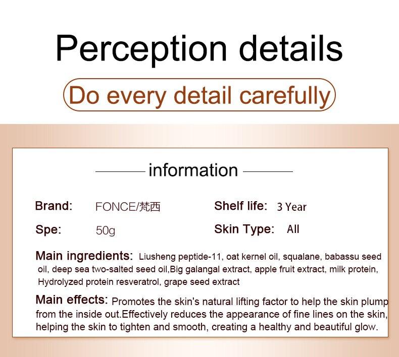 Anti-Wrinkle-Facial-Cream-Day-night-Moisturizer-Six-Peptide-Serum-Hydrating-anti-Aging-Face-Lifting-Firming-50g-Korean-Skin-Care_12