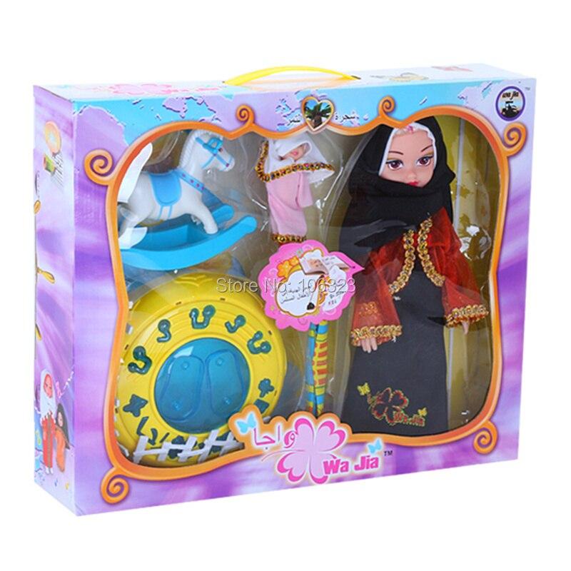 Muslim Doll Quran Teaching Music Islamic Talking Toys For Kid