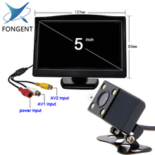 "Sistema De estacionamento 2 em 1 TFT de 5 ""HD Monitor Do Carro com 170 Graus Waterproof Car rear view Backup câmera + Suporte de Ventosa"