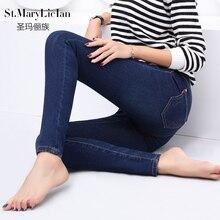 Slim Jeans For Women Skinny Mid Waist Jeans Woman Blue Denim Pencil Pants Stretch Waist Women Jeans Black Pants