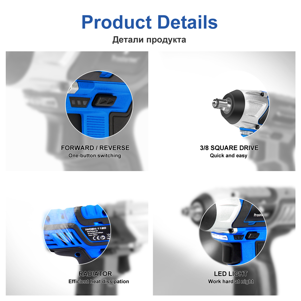 Image 4 - PROSTORMER 12V Electric Wrench 100NM Torque 3/8 inch Cordless Wrench 2000mAh Lithium Rechargeable Battery Car Repair Power Tool-in Electric Wrenches from Tools on