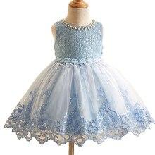 979df58d1 Marca lentejuelas vestido de niña de los niños Pageant partido Prom bola boda  princesa Formal Occassion Flor del cordón del vest.