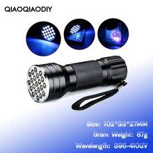 High Quality 21 LED Violet Flashlight LED Violet UV Spot Flashlight Wavelength 395 UV