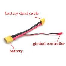 XT60 Male Convert to XT60 Female & JST Female Conversion Charger Cable 1pcs