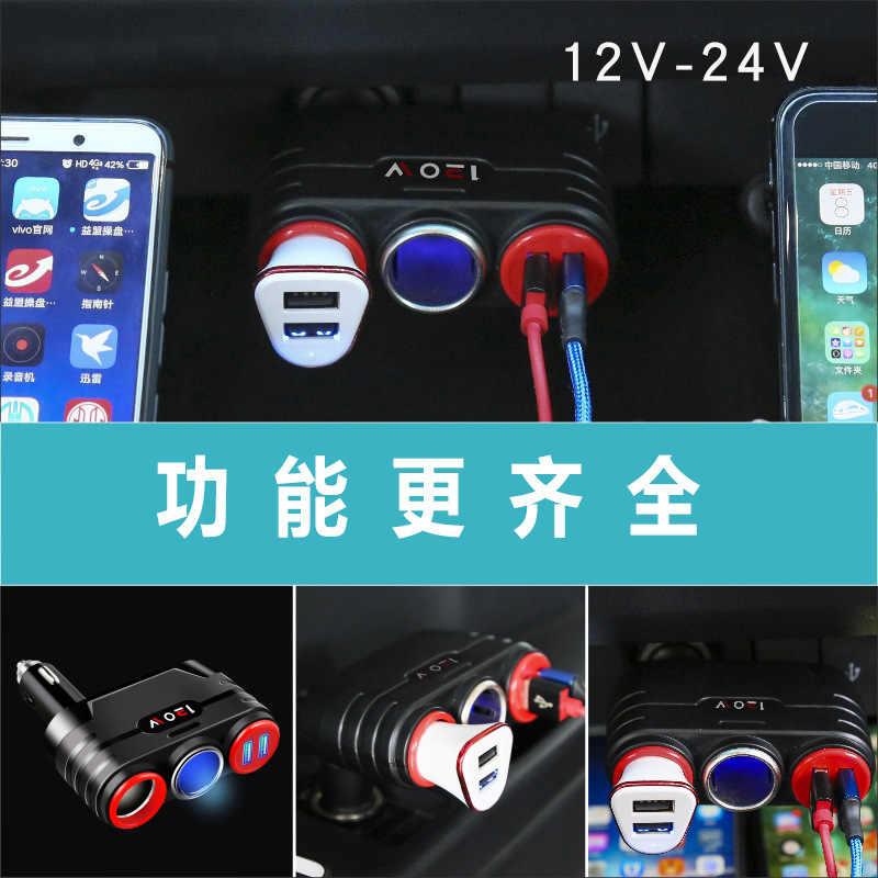 Adaptador de corriente del divisor del enchufe del encendedor del coche DC 12-24 voltios 120 w USB enchufe del cargador azul