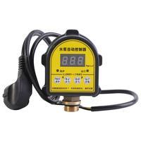 220V AC 10A Water Pump Switch Digital LCD Pump Pressure Control Switch Automatic Eletronic Pressure Controller