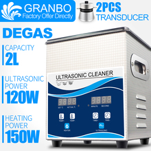 Granbo Digital 2L 120W Ultrasonic Cleaner with DEGAS Heating Bath For Dental Watches Glasses Coins Tool Part Remove carbon digital ultrasonic cleaner with baskets jewelry watches dental 2l 60w 40khz heating and timer