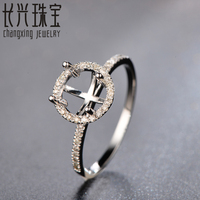 7.4MM Round 14K White Gold Real Diamond Semi Mount Engagement Ring Setting for free shipping