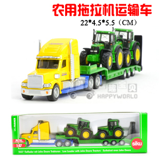 Original boxed siku farm tractor transport vehicle alloy car model 7