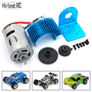 Motor Amount+540 Electric Engine Metal Gear 27T Reduction gear 42T Rc Car Upgrade Parts 1/18 Wltoys A959 A969 A979 K929