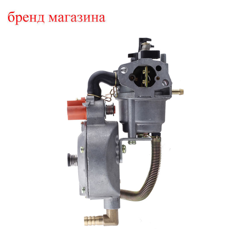 Carburetor Carb for 168F GX160 2KW Water Pump Dual Fuel Generator Gasoline Engine NEW Free Shipping high quality full metal methanol gasoline electric pump for fuel helicoter rc airplanes rc boat fuel metal pump free shipping