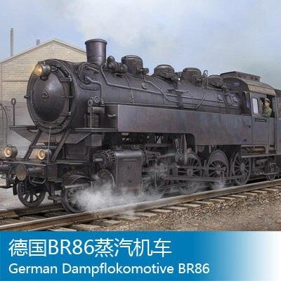 Trumpeter 1/72Proportion German BR86 steam locomotive Toys diy assemble train model 82914 1 72 german br86 steam locomotive