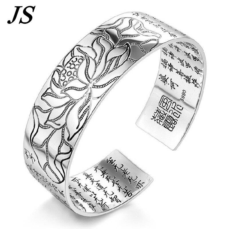 e3ad21d399a8 JS barato abierta brazalete de plata Pulsera brazalete de las mujeres chino  las escrituras budistas mano de Buda de Bracciale Uomo SB024 -  a.sheiladumlao.me