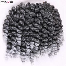 FAVE Ombre Gray Jumpy Wand Curl Crochet Braids 20 Roots Jamaican Bounce Synthetic Crochet Brading Hair Extension For Black Women(China)