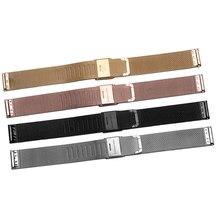Milanese pulseira universal pulseira de metal aço inoxidável pulseira preta rosa ouro prata 12 14 16 18 20 22 24mm
