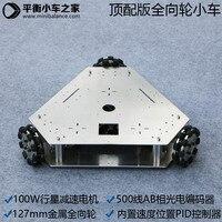 [Versión superior] Omni rueda Chasis de coche plataforma omnidireccional máquina móvil Omni rueda