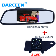 Sunvisor  placement 4.3″ car parking mirror +170 lens angle car  reversing camera with 8 led for  MITSUBISHI RVR ASX 2013/2014
